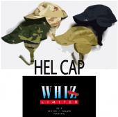 HEL CAP SCREEN