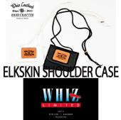 ELKSKIN SHOULDER CASE