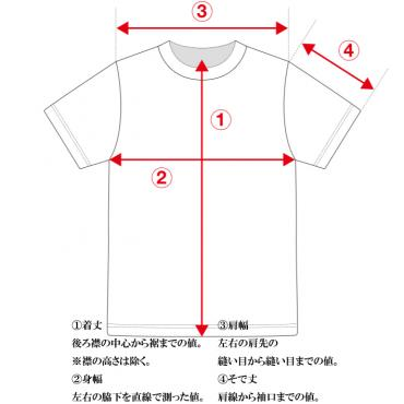 The New Peace DAY T-shirt [ FRC291 ] *ホワイト*