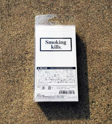 Smoking kills Back for iPhoneX [FRA194] *ブラック*