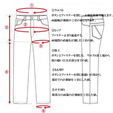 CORDURA DENIM PANTS
