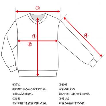 TURTILE SWEAT SHIRTS