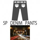 5P DENIM PANTS