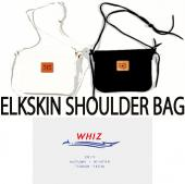 ELKSKIN SHOULDER BAG