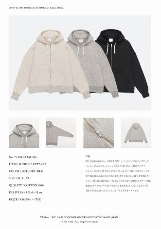 WIDE ZIP UP PARKA *オートミール*
