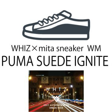 ×MITA×PUMA SUEDE IGNITE WM